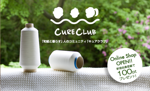 CURECLUB Online Shop
